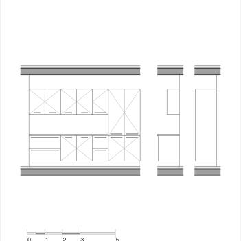 Alzado - Mueble de Cocina